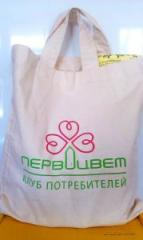 What bag (from flax, the size is 38х32 cm)