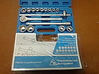 Set of the driver's NI-2 tool