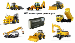 Monitoring systems of road-building equipment with