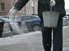 Salt deicing Donetsk