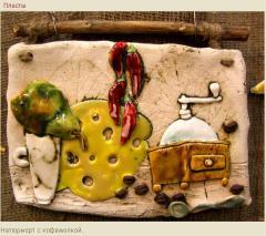 Ceramics interior (Kiev, wholesale, Quickly