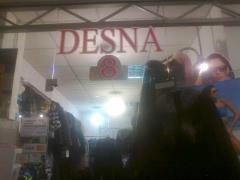 Магазин Desna 8 г.Николаев