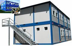 Модульные здания (бытовки)