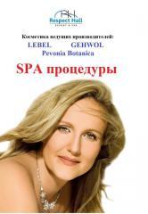 Освежающий крем для кожи головы и волос Splash от