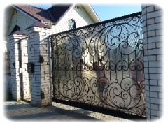 Protections are shod, a metal barrier protection