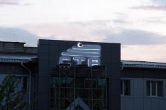 Буквы для наружной рекламы из металла