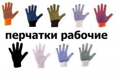 Перчатки вязаные рабочие, рабочие перчатки оптом
