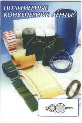 Polymeric conveyer belts