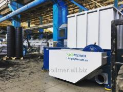 Shredera for for production of fuel