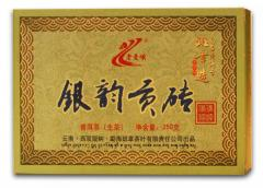 Pu-erh imperial, a brick of 250 g in cardboard