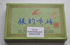 Pu-erh imperial, a brick of 250 g in cardboard