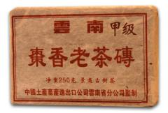 Pu-erh rectangular pressed 250