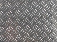 Aluminum sheets corrugated VD1N 1,5*1200*3000