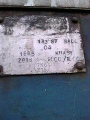 Продам литьевую машину kuasy 9000/1000