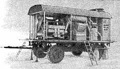 Крупорушка прицепная ПКР-3