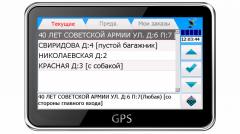 Программа для водителей такси