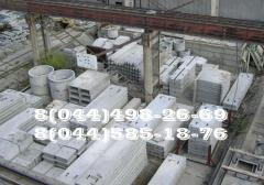 Reinforced concrete products concrete goods, the wide range, production to order is possible