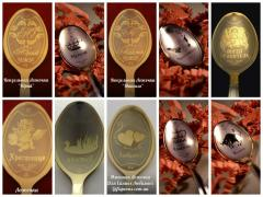 Nominal spoons with the engraved name. Zaporizhia