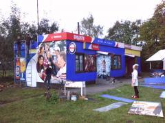 Брендирование, внешняя реклама Западная Украина: