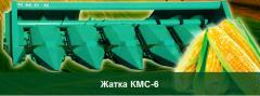 Harvester KMS-6, hook-on for cleaning of corn