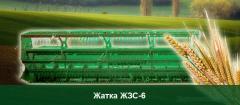 Harvester hook-on grain-harvesting ZhZS-6