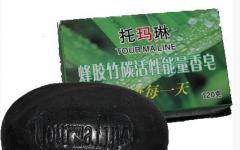 Tourist's crimson soap