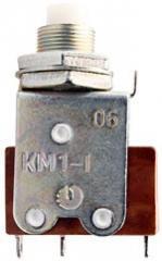 Button km1-1, km1-1v