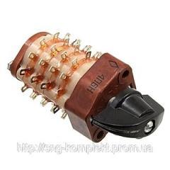Galetny P2G3 switch