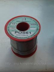 Kg POS-61 solder 1