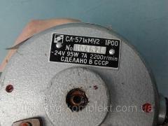 SL-571km U2 - 24B the electric motor