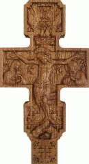 Распятие (крест)