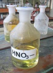 Азотна кислота ХЧ