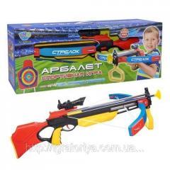 Купить Детский игровой набор «Арбалет со стрелами»