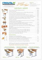 Furniture and boards for schools
