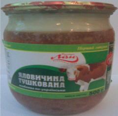 Говядина тушеная особая по-украински СКО 500 гр.