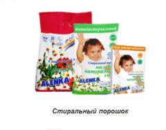 Laundry children's detergent on the basis of