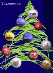 Christmas tree decorations with your Business