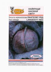 Семена капусты краснокачанной Лангесвит ред