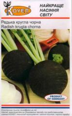 Семена редьки Кругла чорна