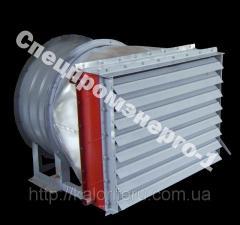 Units heating AO-BBO 6.3
