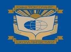 Флаги для школ, лицеев, гимназий, государственных