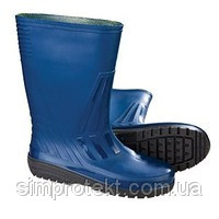 Boots are man's short blue