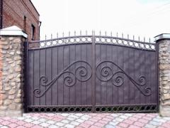 Gate section metal