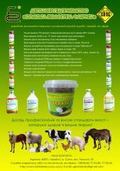 Veterinary preparations Ukraine