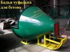 Tub shoe for concrete, pr-in Lismash, Lysychansk,