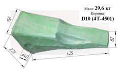 Tooth of ladle of AYR-1250 (rotor)