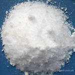 Phosphate of ammonia