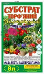 Substratum for houseplants Poltava