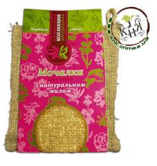 Bast jute with natural soap