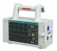 Compact monitor of the patient of Prizm5
